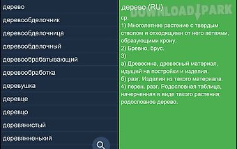 Russian explan. dictionary fr
