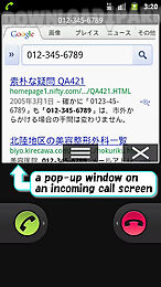 Calling number search Android App free download in Apk