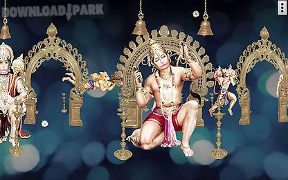 4d hanuman live wallpaper