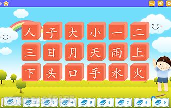 Learn chinese (mandarin) free