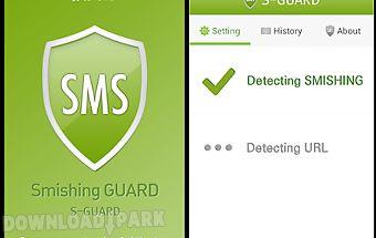 S-guard(smishing guard)