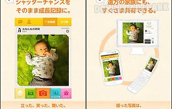Nicori-kids photo diary app-