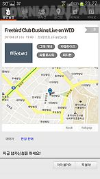 indistreet - korean gig guide