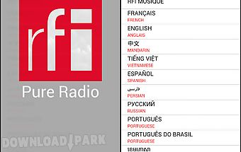 Rfi pure radio