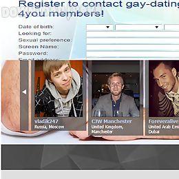 Eine Website für Homosexuell-Dating