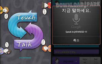 Real-time translator-touchtalk