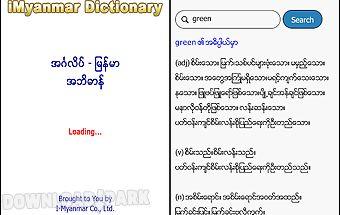 Imyanmar dictionary