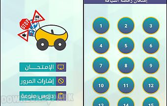 Learn driving in morocco
