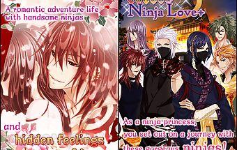 Ninja love+