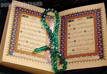 quran with urdu translations