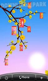 mai flower live wallpaper