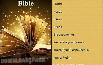Mobile church: bible
