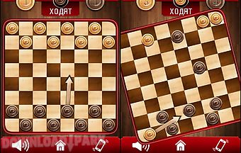 Checkers battle: chapaev