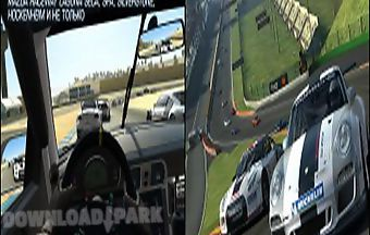 Real racing 3 new