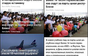 Ykt.ru