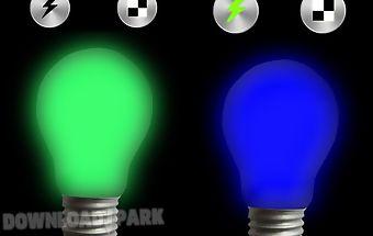 Lamp light