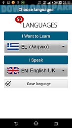 learn greek - 50 languages