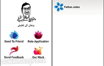 Pathan jokes