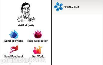 Pathan jokes