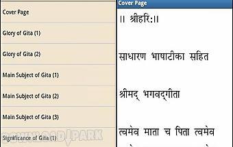 Gita hindi by gitapress