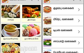Aachis chettinad foods
