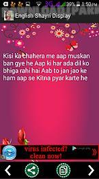 hindi girlfriend shayari 2016