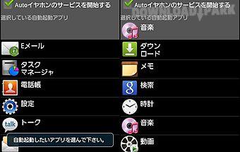 Auto earphone