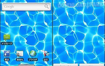 Pool side livewallpaper trial