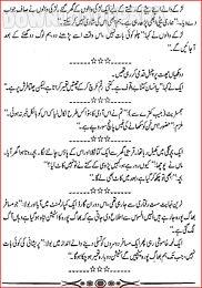 urdu lateefay 2016