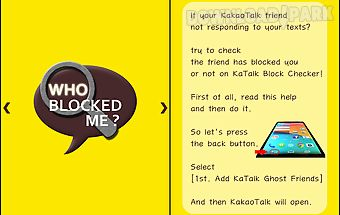 Katalk block checker