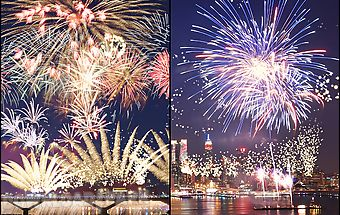 New year fireworks lwp (pro)