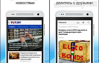 News tut.by