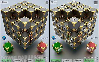 House cube 2