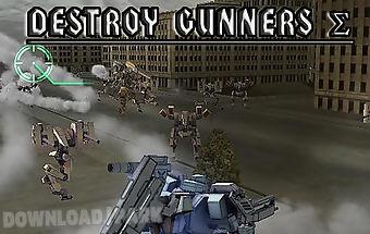 Destroy gunners sigma