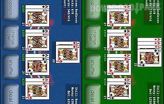 Blackjack pro alternate