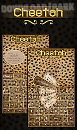 cheetah go keyboard theme