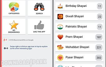 +1000 hindi sms shayri