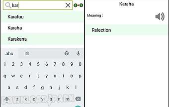 Swahili to english dictionary