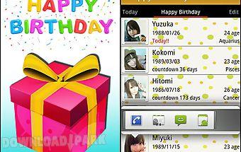 Happy birthday: pro