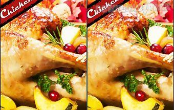 Chicken recipe - food recipe