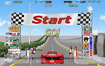 Final freeway (ad edition)