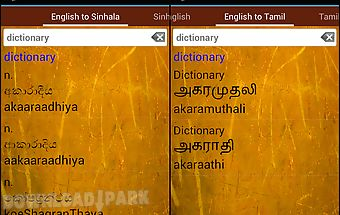 Sinhala tamil english lexicon