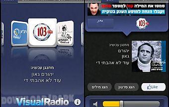 Visual radio