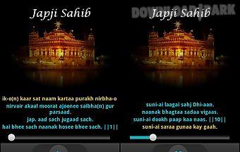 japji sahib and sukhmani sahib
