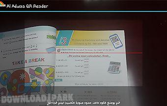 Aladwaa qr reader