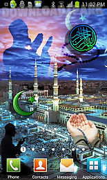 allah medina hq live wallpaper