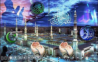 Allah medina hq live wallpaper