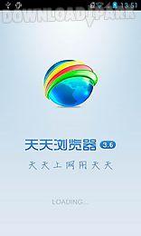 sky browser