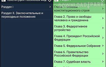Constitution of russia free