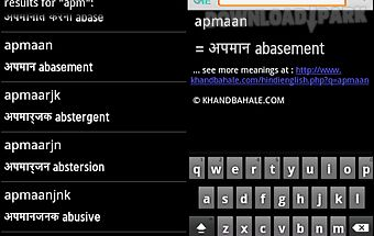 Hindi to english dictionary
